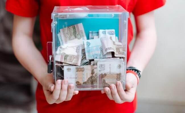 Дарим на благотворительность