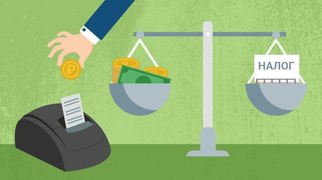 Как получают налоговый вычет?