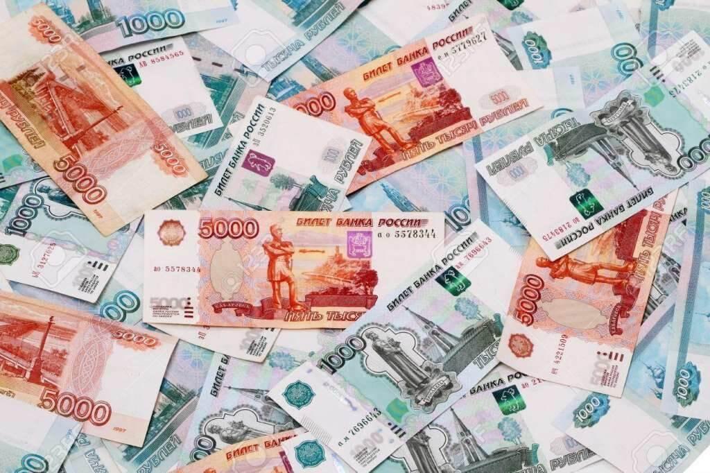 Нужны ли будут банкноты?