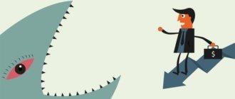 ошибки, которые могут погубить ваш бизнес