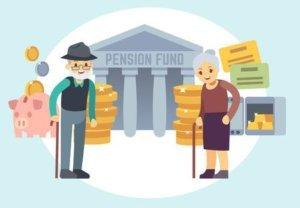 Пенсионные отчисления