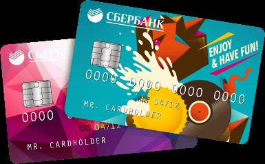 Как получить молодежную кредитную карту сбербанка
