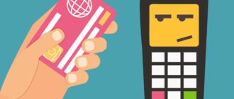 Что такое технология бесконтактной оплаты PayPass