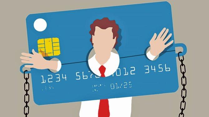 Как избежать образования задолженности перед банком