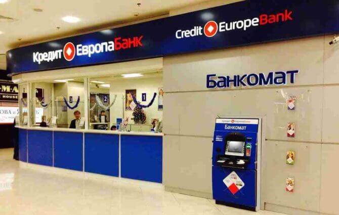 «Срочный» от Кредит Европа Банк