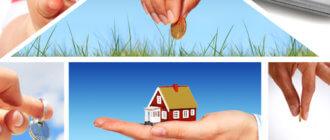взять ипотеку второй раз если первая не погашена