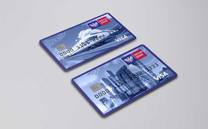 онлайн карта почта банк