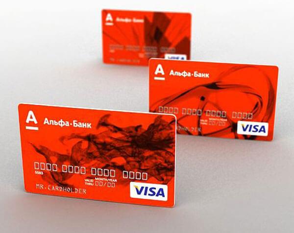 «100 дней без процентов» Visa Classic от Альфа-Банк
