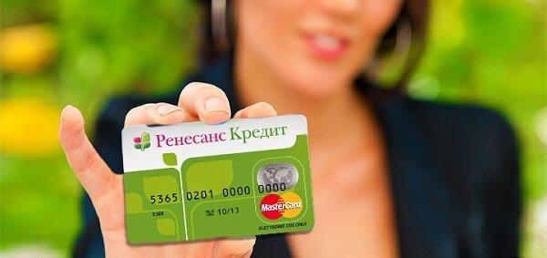 «Дебетовая» Mastercard World от Ренессанс Кредит