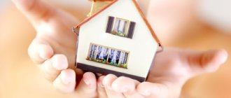 До скольки лет дают ипотеку на квартиру