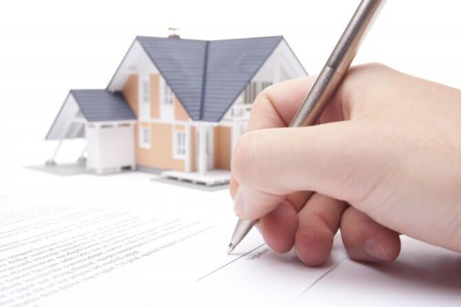 Изучение кредитного договора