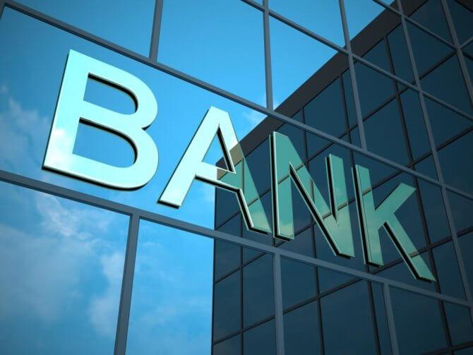 Карту какого банка лучше завести