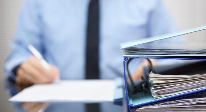 Перечень необходимых документов для кредитования бизнеса