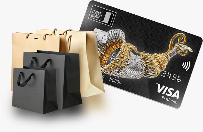 «Польза» Visa Platinum от Банк Хоум Кредит