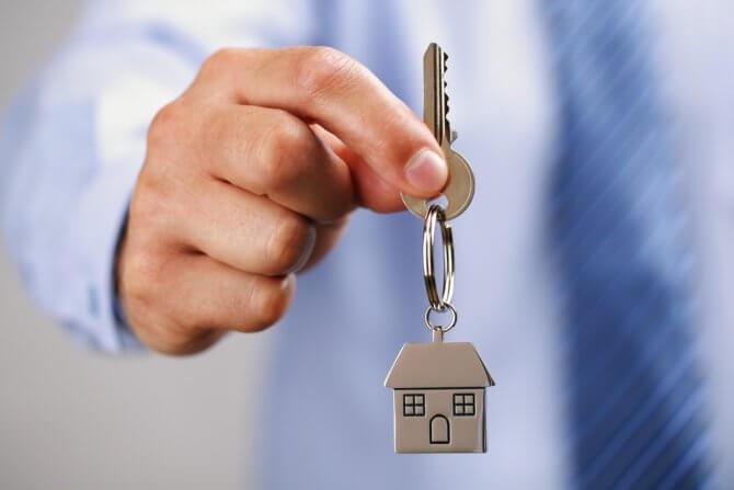 Специальные ипотечные программы