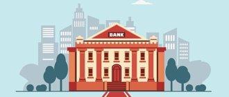В каких банках можно получить переводы Юнистрим