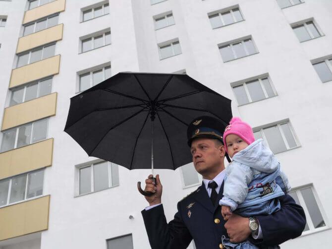 «Военная ипотека»
