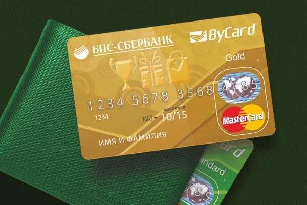 «Золотая (кредитная)» Visa Gold от Сбербанк