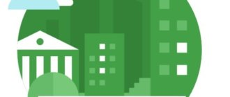 онлайн-заявку на ипотеку в Сбербанке