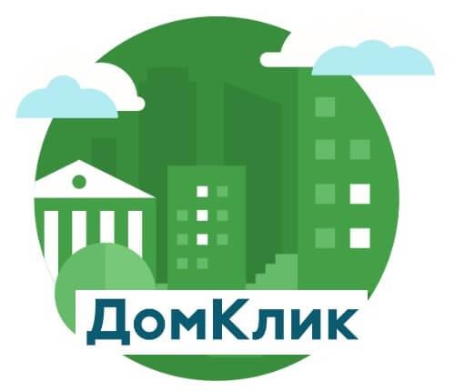 подать онлайн заявку на ипотеку в сбербанк
