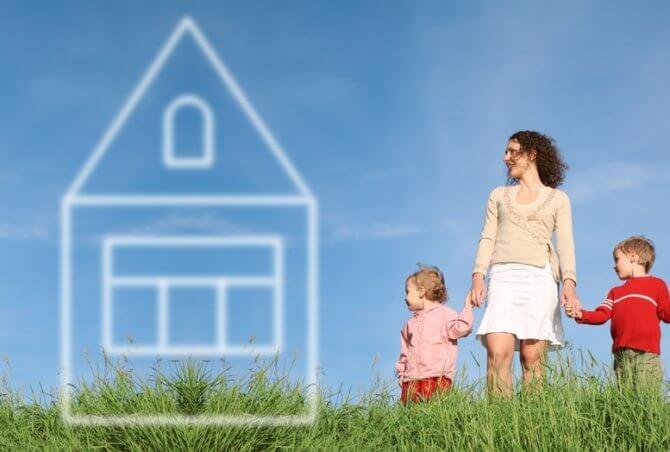 Ипотека с гос.поддержкой для семей с детьми