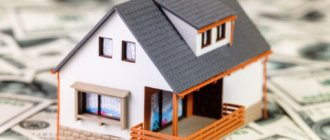 Как продать ипотечную квартиру в залоге Сбербанка