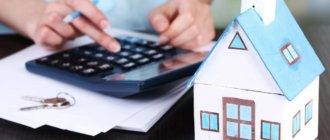 Как сделать реструктуризацию ипотеки в Сбербанке