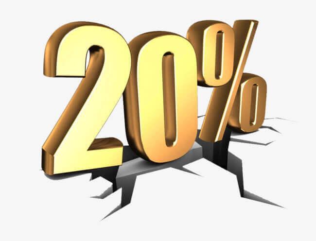 Опасные 20%