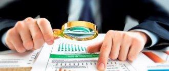 Перекредитование потребительского кредита других банков в ВТБ 24