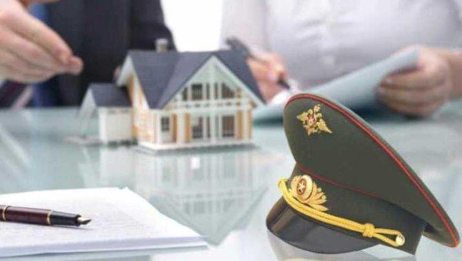 Продажа приобретенной квартиры по программе военной ипотеки