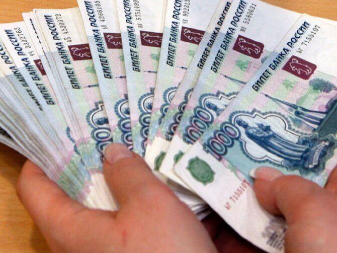 Стоимость открытия и обслуживания счета