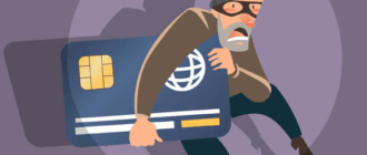избежать обмана карточных мошенников