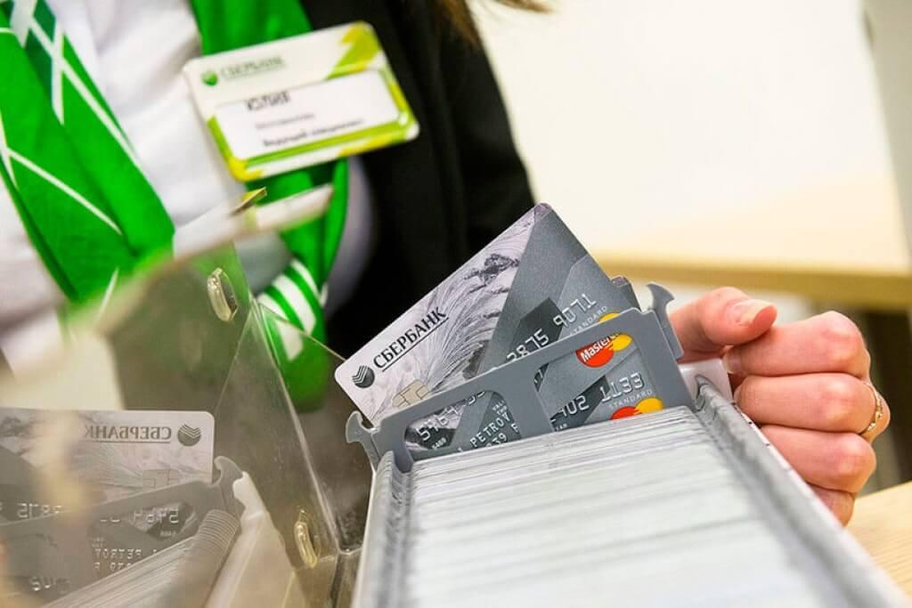 как мошенники берут кредит на другого человека