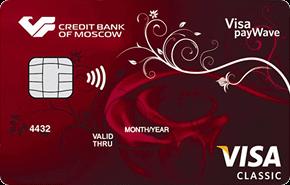 Почта банк новосибирск онлайн