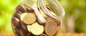 Информация про вклад «Большие планы» от Сбербанка России