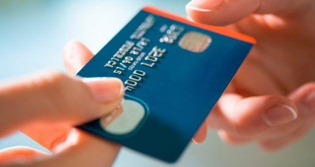 Как оформить и получить предодобренную кредитку