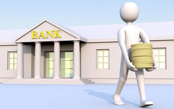Перекредитование ипотеки других банков