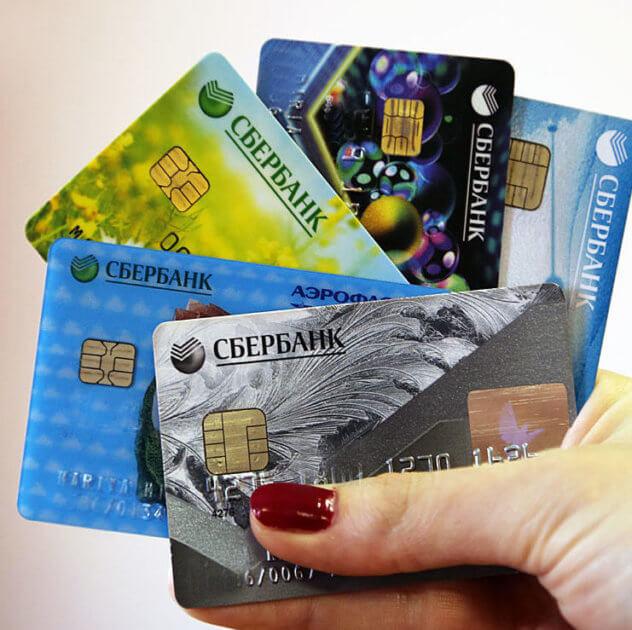 Разновидности карт Visa от Сбербанка