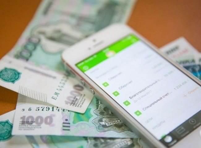 Способы закрытия брокерского счета в Сбербанке