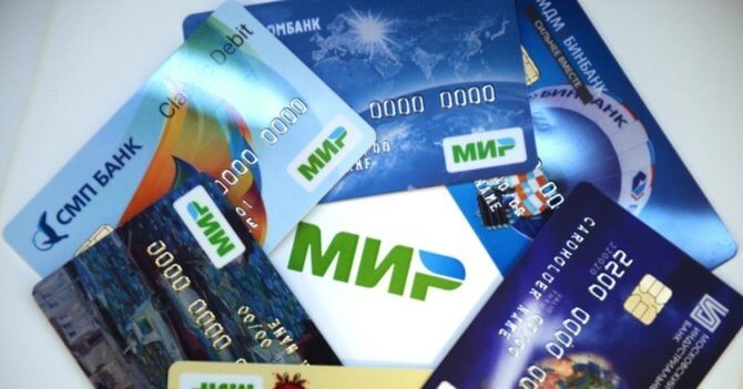 Виды зарплатных карт Сбербанка