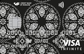 Виза Infinite карта МКБ