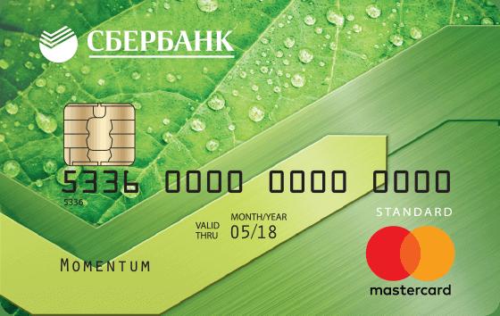 Почта банк кредит наличными онлайн заявка волжский