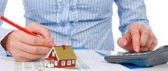 Какая должна быть минимальная зарплата чтобы взять ипотечный кредит