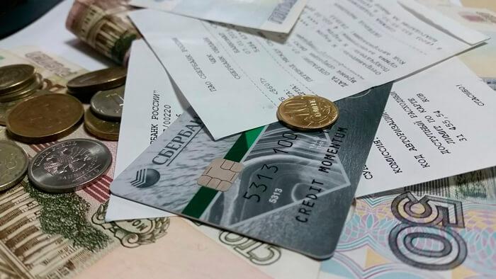 кредитка на дом без справок