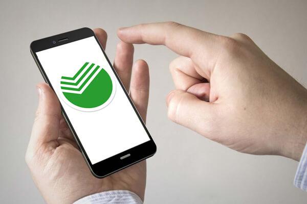 Как разблокировать «Мобильный Банк» Сбербанка через телефон
