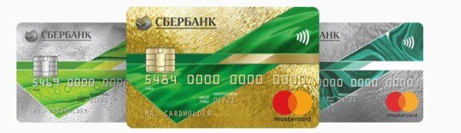 Обзор всех кредитных карт Сбербанка
