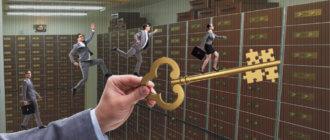 Сколько стоит аренда банковской ячейки в Сбербанке для сделок с недвижимостью