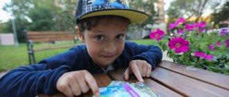 оформить банковскую карту Сбербанка ребенку