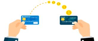 перевести деньги с карты Сбербанка на карту Тинькофф