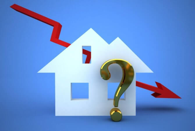 Что дало снижение процента по ипотеке?